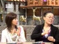 井上和香ちゃん あるある大事典 03