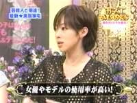 井上和香ちゃん おネエMANS 02