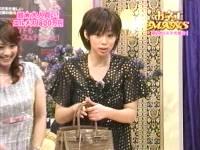 井上和香ちゃん おネエMANS 04