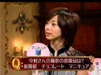 井上和香ちゃん 日本の顔 03