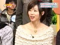 井上和香ちゃん YOUたち 05