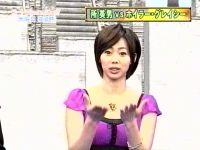井上和香ちゃん ダイナマイト直前SP 02