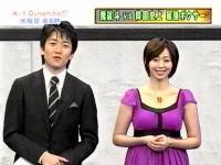 井上和香ちゃん ダイナマイト直前SP 04