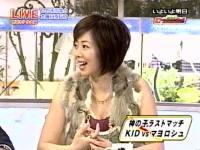 井上和香ちゃん 明日ズバッ!ダイナマイト 02