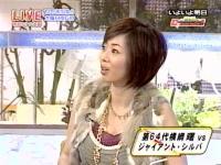 井上和香ちゃん 明日ズバッ!ダイナマイト 04