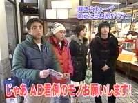 井上和香ちゃん 韓流さまぁ〜ず 01