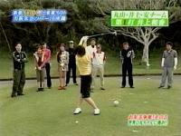 井上和香ちゃん 大新年会SP 03