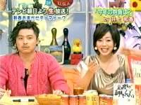 井上和香ちゃん 朝までしんどい 05