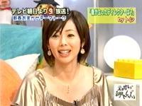 井上和香ちゃん 朝までしんどい 04