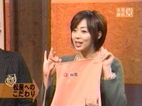 井上和香ちゃん 未来創造堂 01