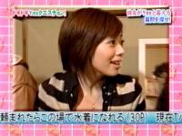 井上和香ちゃん ぷッすま 02