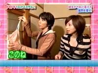 井上和香ちゃん ぷッすま 03