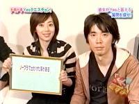 井上和香ちゃん 「ぷっ」すま 02