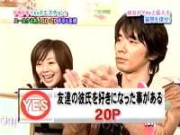 井上和香ちゃん 「ぷっ」すま 04