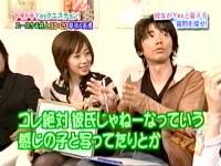 井上和香ちゃん 「ぷっ」すま 05