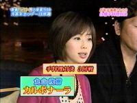 井上和香ちゃん 大新年会SP 02