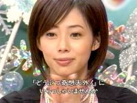 井上和香ちゃん 動物奇想天外 03
