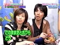 井上和香ちゃん ぷっすま 01