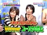 井上和香ちゃん ぷっすま 04