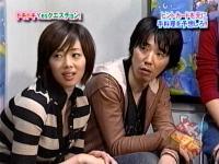 井上和香ちゃん ぷっすま 03