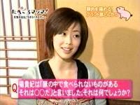 井上和香ちゃん たべごろマンマ 03