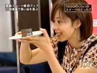井上和香ちゃん 正直しんどい 03