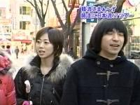井上和香ちゃん 韓流さまぁ〜ず 02