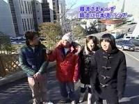 井上和香ちゃん 韓流さまぁ〜ず 04