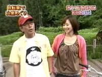 井上和香ちゃん 激ウマ列島 02