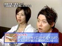 井上和香ちゃん 正直しんどい 04