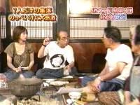 井上和香ちゃん 激ウマ列島 05