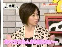 井上和香ちゃん 嵐の宿題くん 02