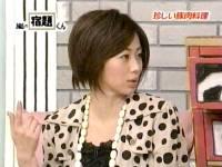 井上和香ちゃん 嵐の宿題くん 04