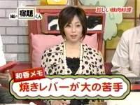 井上和香ちゃん 宿題くん 01