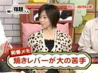 井上和香ちゃん 宿題くん 02