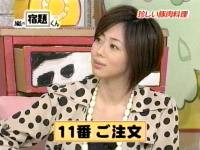 井上和香ちゃん 宿題くん 03