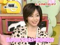 井上和香ちゃん 嵐の宿題くん 01