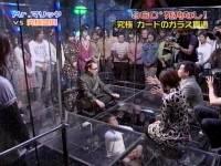 井上和香ちゃん マリック究極奥義SP 01