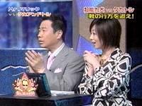 井上和香ちゃん マリック究極奥義SP 03