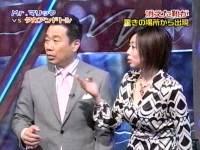井上和香ちゃん マリック究極奥義SP 05