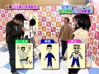 井上和香ちゃん ぷっすま 02