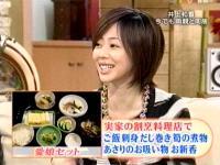 井上和香ちゃん バニラ気分 03