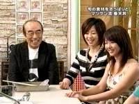 井上和香ちゃん バニラ気分 01