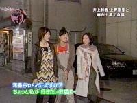 井上和香ちゃん 恋するハニカミ 05