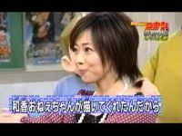 井上和香ちゃん コナン推理教室 04