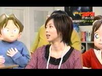井上和香ちゃん コナン推理教室 05
