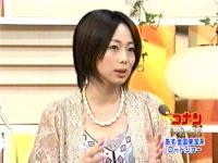 井上和香ちゃん ザ・ワイド 03