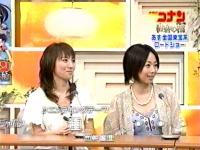 井上和香ちゃん ザ・ワイド 04