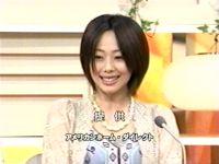 井上和香ちゃん ザ・ワイド 05