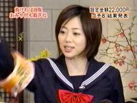 井上和香ちゃん ぐるナイゴチ8 05